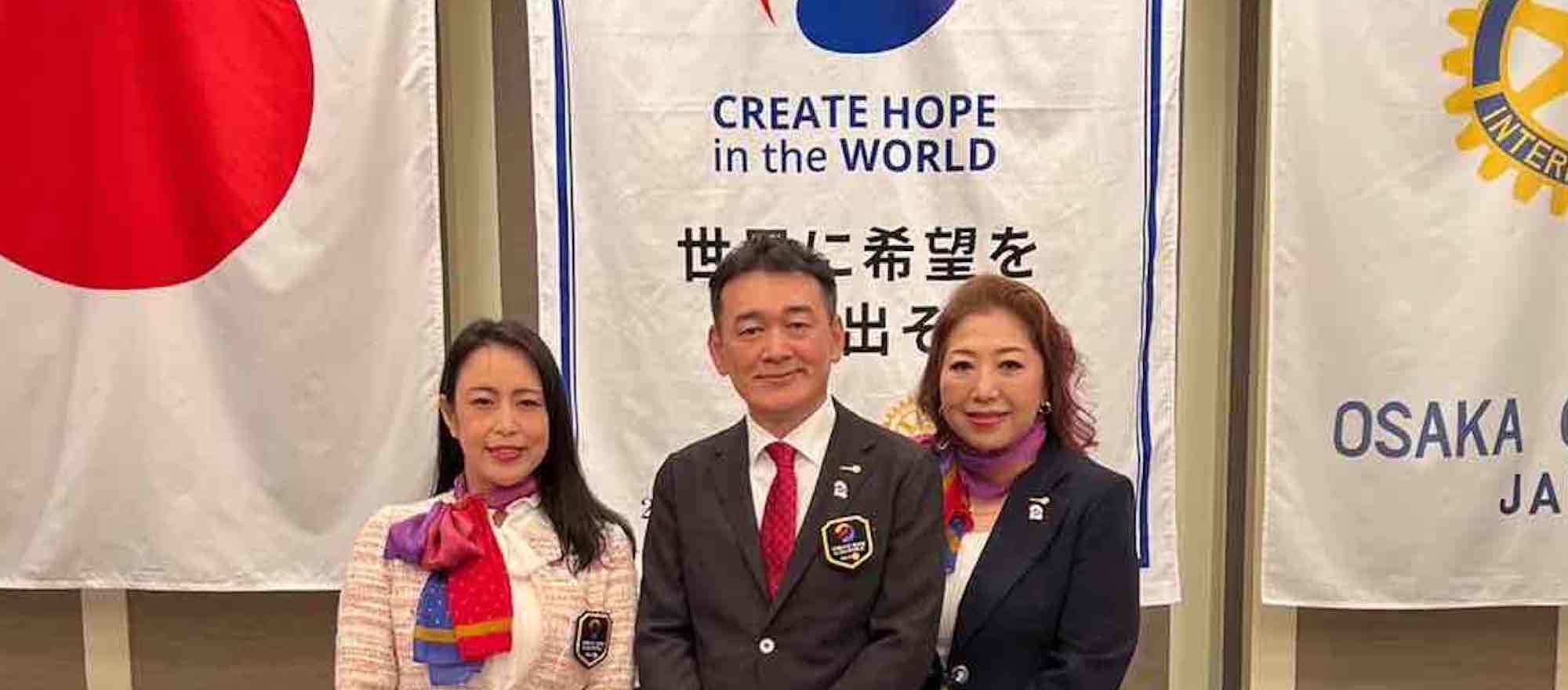 大阪中央ロータリークラブ メインイメージ